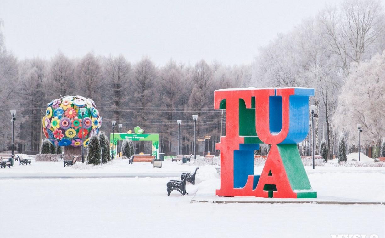Тула стала 20-й в рейтинге экологического управления