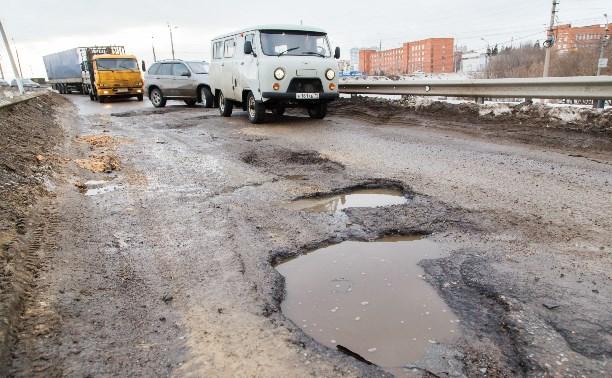 На съезде с Новомосковского шоссе появились огромные ямы