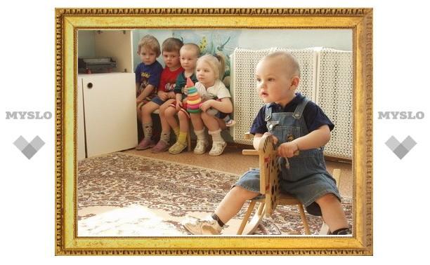 Проблема с детскими садами в Туле разрешится