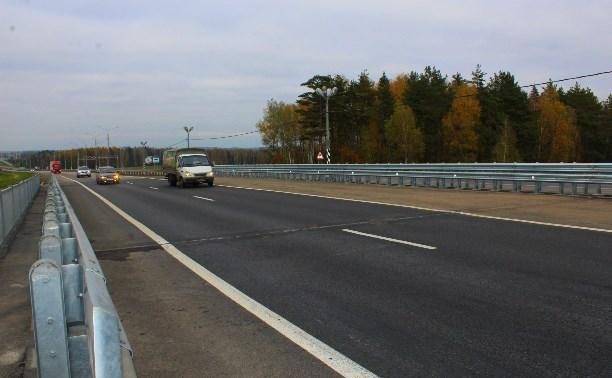 На федеральной трассе М-2 «Крым» досрочно отремонтировали два путепровода