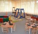 В Донском после капремонта откроется детский сад
