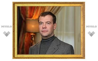 Дмитрий Медведев предлагает усилить уголовную ответственность за разжигание межнациональной и межрелигиозной вражды