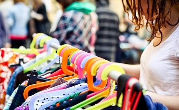 В Туле пройдет «гаражная распродажа» детских вещей