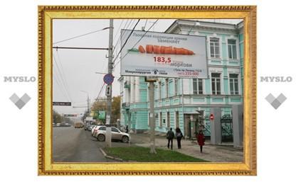 В Туле сносят рекламные щиты