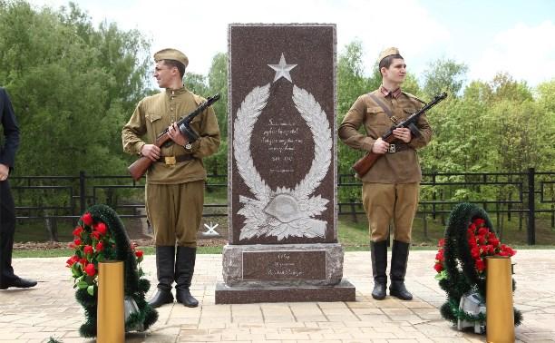В Туле открылся сквер 70-летия Победы