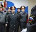 Почти половина россиян не доверяет полицейским