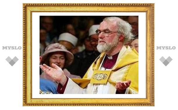 Архиепископ Кентерберийский внес ясность в Рождество
