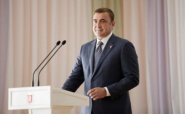 Алексей Дюмин: «Труд учителя должен быть престижным и уважаемым»