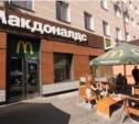 «Макдоналдс» на автовокзале закроют на реконструкцию