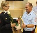 Тулячка Кристина Мамонтова завоевала «бронзу» на всероссийском творческом конкурсе сотрудников МВД