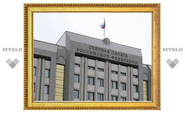 """Счетная палата выявила множество финансовых """"нестыковок"""" в Тульской области"""