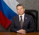 Николай Воробьев: Пусть в каждом доме царят взаимное уважение и верность!