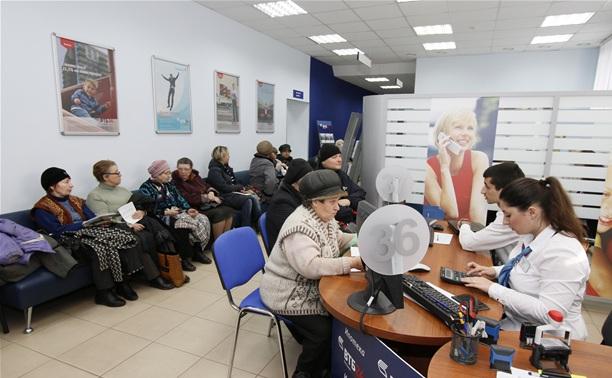 Получить страховые выплаты по вкладам в «Первом Экспрессе» можно в любом отделении банка ВТБ24
