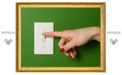 Руководителей тульских организаций научат экономить электроэнергию
