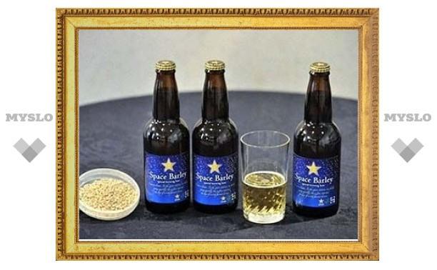 В Японии сварили космическое пиво