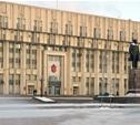 Бюджет Тулы на 2014 год принят в трех чтениях