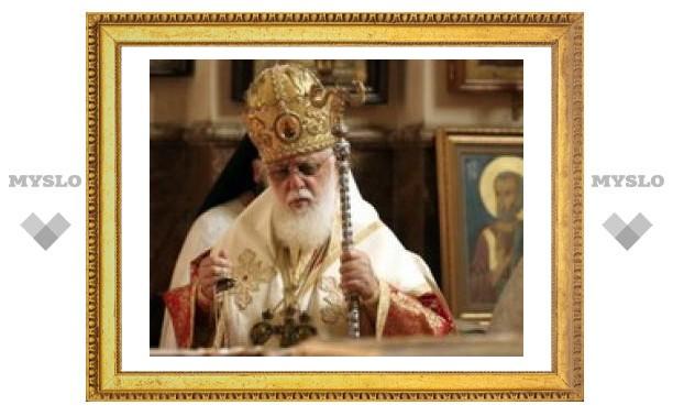 РПЦ поможет патриарху Грузии попасть в Абхазию
