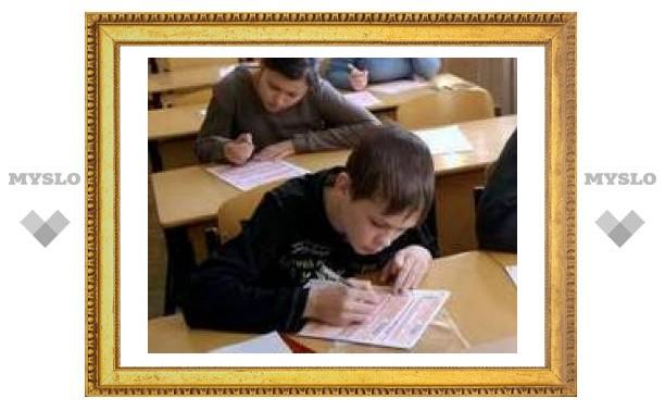 Тульские школьники будут сдавать меньше экзаменов
