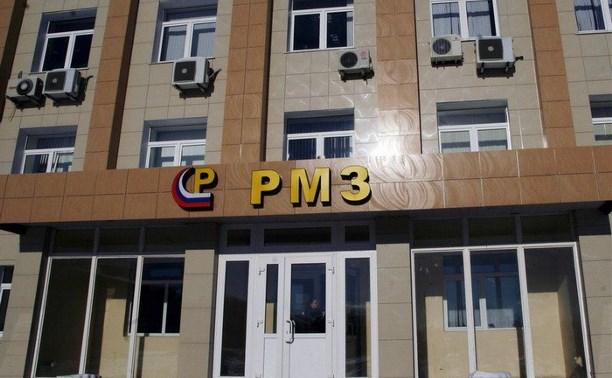 Ревякинский металлопрокатный завод возрождается под новым названием