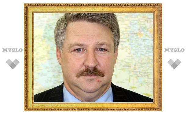 Михаил Дорохин освобожден от занимаемой должности