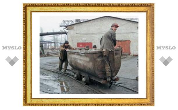 """В Ясногорске """"оптимизируют персонал"""""""