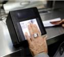 ФМС и МВД поддержали тотальную биометрическую регистрацию россиян
