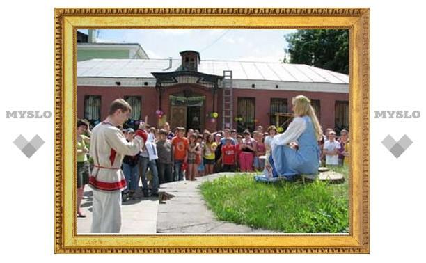 Музей «Тульские древности» приглашает школьников на праздник