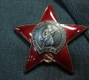 Двое туляков украли у пенсионерки орден Красной Звезды