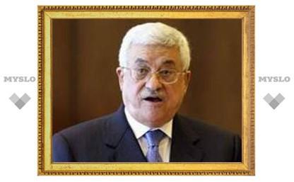 Израиль выплатил правительству Аббаса 117 миллионов долларов