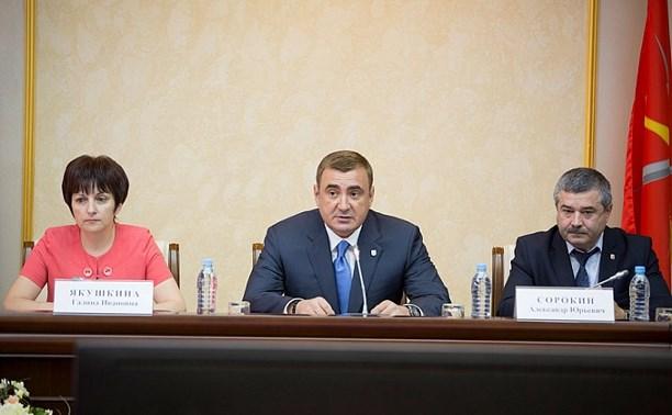Алексей Дюмин: «Тульская область должна стать территорией, свободной от коррупции»