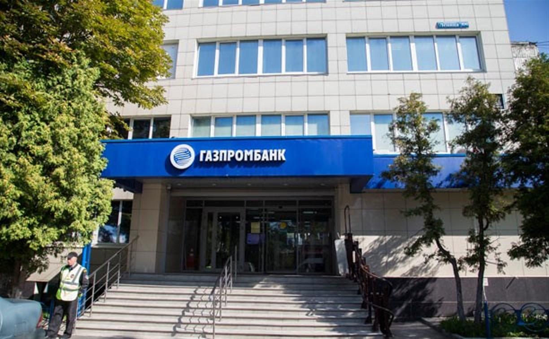 В Газпромбанке каждый найдет свой продукт
