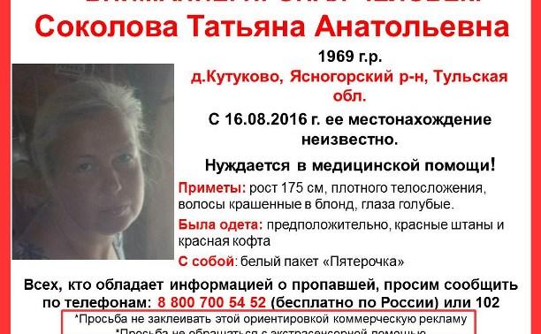В Ясногорском районе пропала женщина