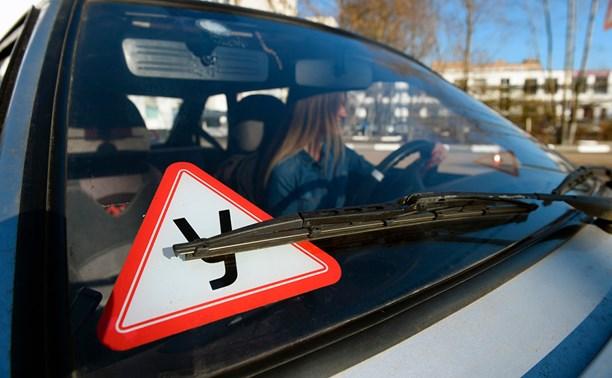 На водительские права будем сдавать по-новому