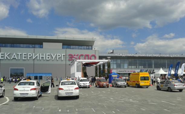 Компания «Щёкиноазот» стала лучшим российским экспортёром 2013 года