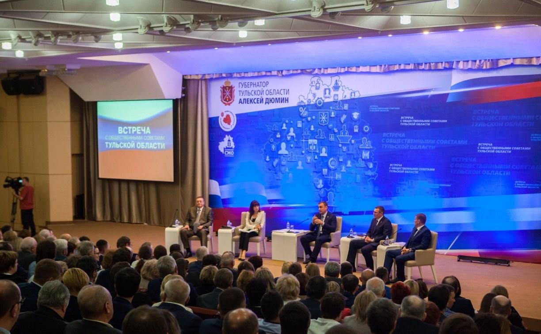 Губернатор Тульской области Алексей Дюмин встретился с новым составом общественных советов