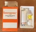 В России запретили спрей «Биопарокс»