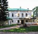 «Ясная Поляна» в тройке самых популярных усадеб России