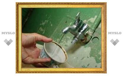 Когда в Центре Тулы дадут воду