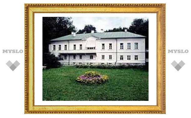 В Ясной Поляне назовут лауреатов литературной премии