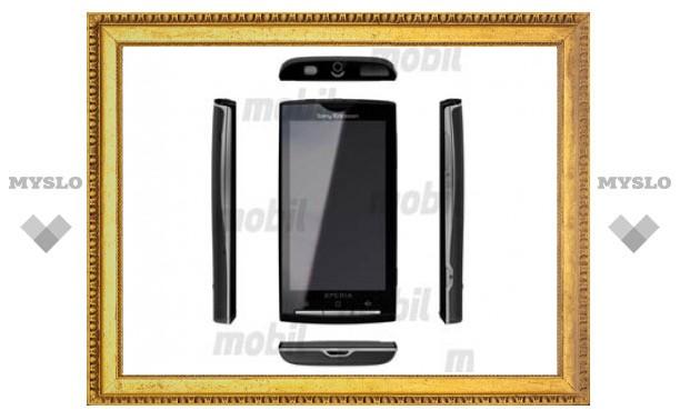 В гуглофоне Sony Ericsson будет гигагерцевый процессор