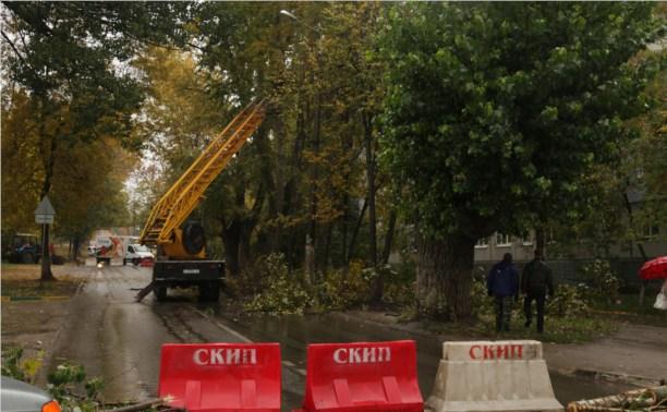 Улица Калинина будет частично перекрыта до конца недели