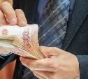 У кого в Тульской области самые большие зарплаты