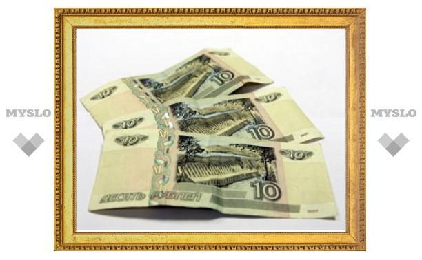 В Москве обнаружили 380 радиоактивных банкнот