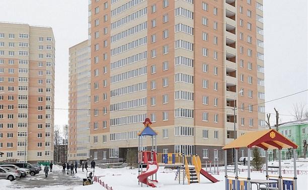 В Туле введен в эксплуатацию второй дом ЖК «Вертикаль»