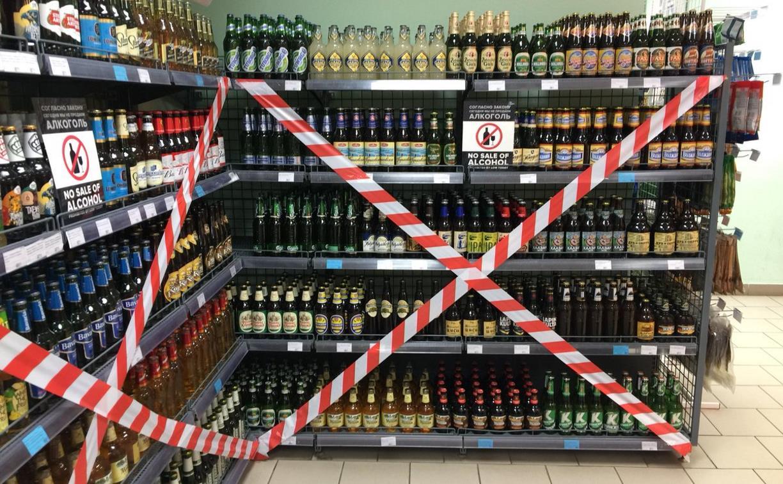 В центре Тулы временно ограничат продажу алкоголя
