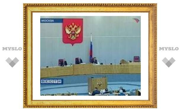 Депутаты отказались вводить налог на дарение и наследование