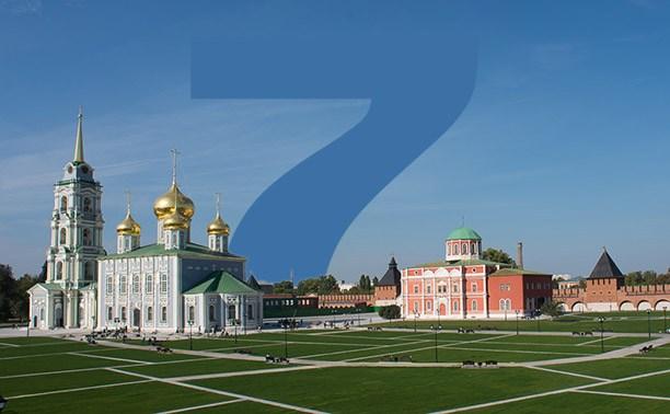 7 сюрпризов Тульского кремля
