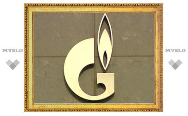 Россия на 15 процентов снизила цены на газ для Латвии