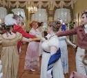 Туляки устроили танцевальный вечер в усадьбе «Лопасня-Зачатьевское»