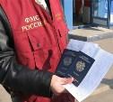 Двое жителей Тульской области осуждены за организацию незаконной миграции